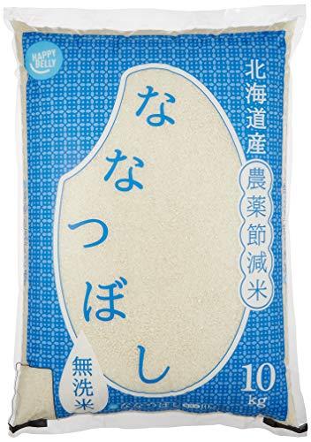 スマートマットライト [Amazonブランド]【精米】 Happy Belly 無洗米 北海道産 農薬節減米ななつぼし 10kg