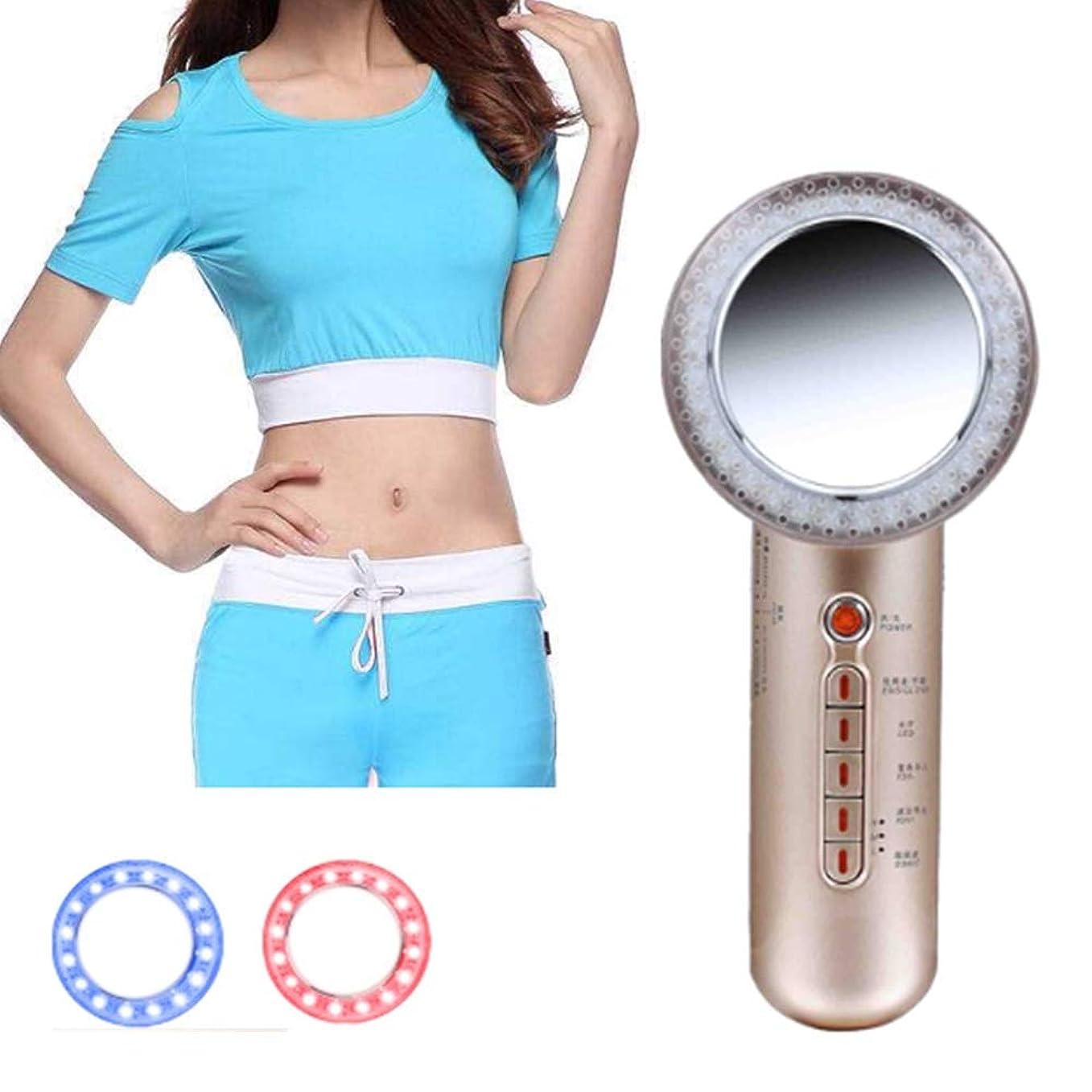 不透明なカロリー温かい1つの脂肪質の取り外し機械に付き6つ、ボディ細くのマッサージャー、きつく締まる皮、減少の減量