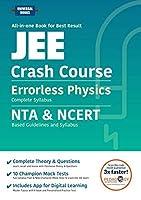 Errorless Physics Crash Course JEE - NTA