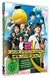 Assassination Classroom - Realfilm - Part 2 - [DVD]