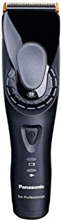 Panasonic ER-GP80 K Professional Hair Clipper