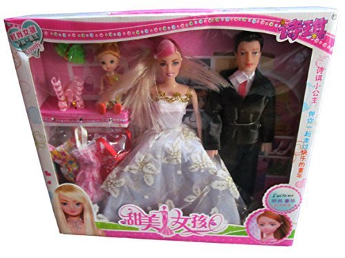 Fat-catz-copy-catz Dolls play set for kids (Male Doll, Female Doll & Child Doll) Wedding marriage set with clothing, dresses, shoes & accessories