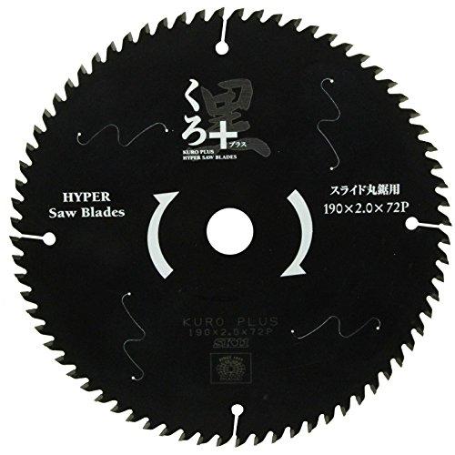SK11 木工用チップソー くろプラス スライド丸鋸用 190×72P