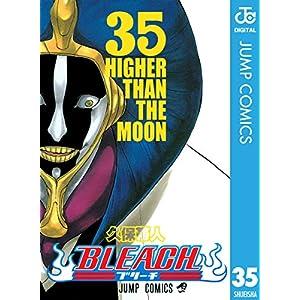 """BLEACH モノクロ版 35 (ジャンプコミックスDIGITAL)"""""""