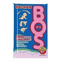 驚異の防臭袋 BOS(ボス)Mサイズ