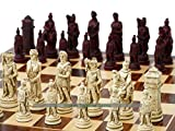 Berkeley Chess Ancient Rome Ornamental Chess Set (Cream and Red, Board Not Included)