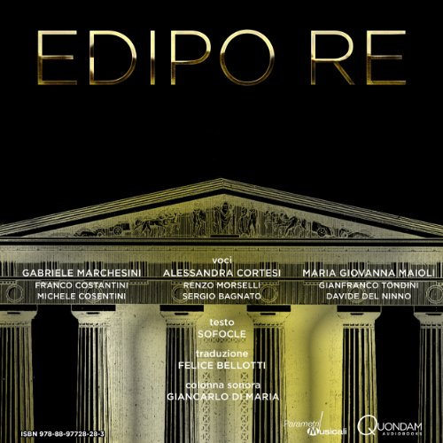 Edipo re [Oedipus Rex] cover art