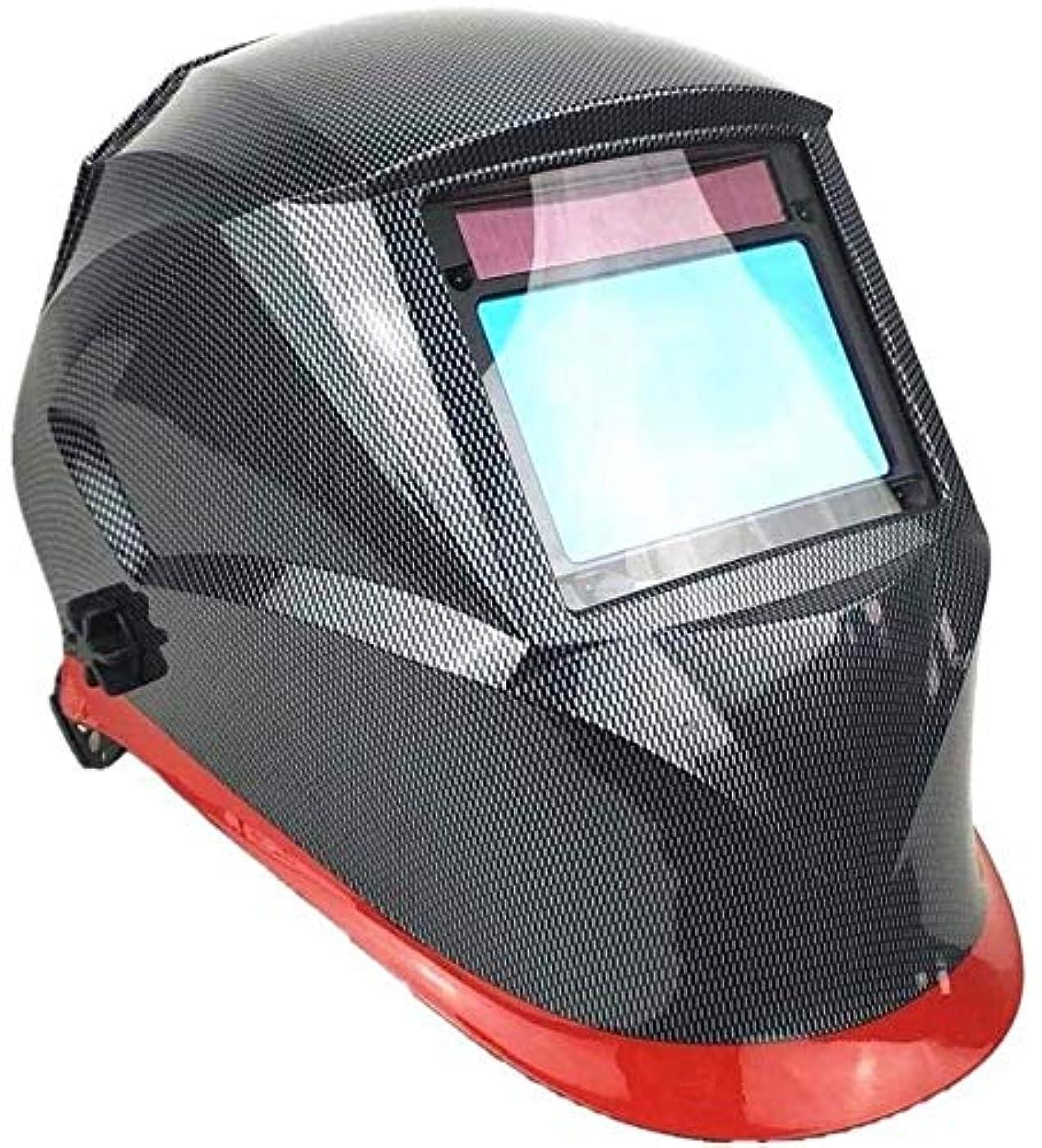 ギター胚芽もつれ溶接ヘルメットプロフェッショナルフード溶接ヘルメット溶接ヘルメット100x65mm 1111 4センサー研削DIN 3 / 4-13 MMA MIG TIG CE/UL/CSA太陽自動暗くなる溶接マスク(カラー:ブラック、サイズ:無料) (色 : Carbon Red, Size : Free)