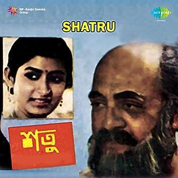 """Balo Na Go Kar Ma Tumi (From """"Shatru"""") - Single"""