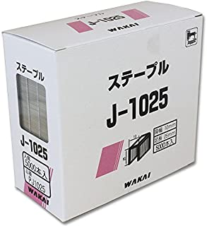 WAKAI(若井産業) J-1025 ステープル PJ1025 【まとめ買い5000本入×5セット】