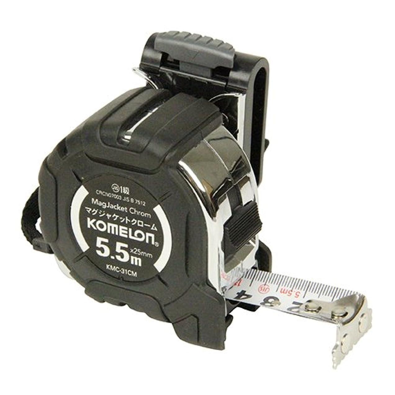 連帯襟航空コメロン コンベックス マグジャケットクローム 25 テープ幅25mm 5.5m ベルトホルダー付き KMC-31CML