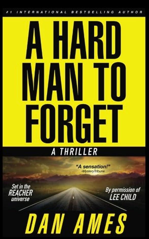 ふりをする教師の日地中海The Jack Reacher Cases (A Hard Man To Forget)