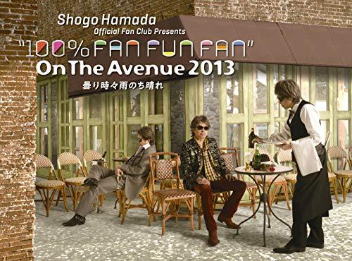 ON THE AVENUE 2013「曇り時々雨のち晴れ」(完全生産限定盤) (Blu-ray) (特典なし)