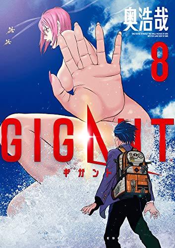 GIGANT (8) _0