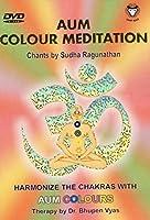 Aum Colour Meditation [DVD] [Import]
