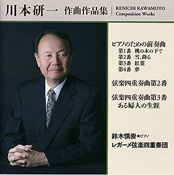 Kenichi Kawamoto: Prelude for Piano & String Quartets Nos. 2 & 3