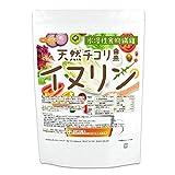 イヌリン 天然 チコリ由来 (水溶性食物繊維)500g [05] NICHIGA(ニチガ)