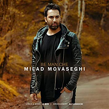 be man che (feat. milad movaseghi)