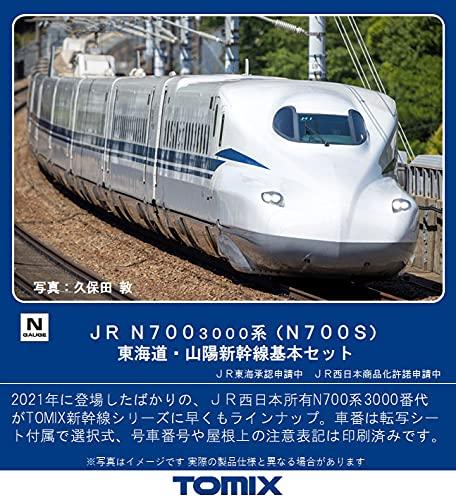 TOMIX Nゲージ JR N700-3000系 (N700S) 東海道・山陽新幹線基本セット 98757 鉄道模型 電車