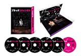 ブラックスキャンダル DVD-BOX[DVD]