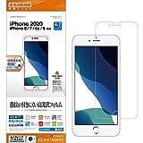 ラスタバナナ iPhone SE 第2世代 iPhone8 iPhone7 iPhone6s 共用 フィルム 平面保護 高光沢防指紋 アイフォン SE2 2020 液晶保護フィルム G2309IP047