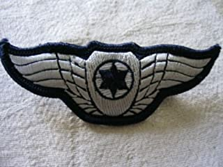 Israeli PILOT cloth WINGS IAF Israel army IDF Air force badge