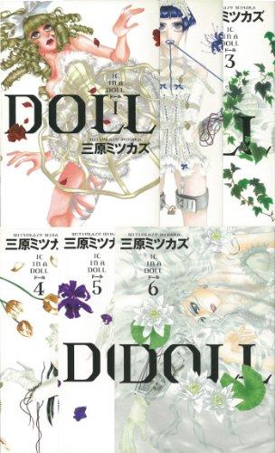 DOLL全6巻完結セット