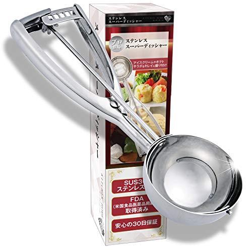 アイスクリームディッシャー サイズは12種類 オールステンレス素材 スプーン スクープ すくうやつ 業務用 KITCHEN HOME (#12(85cc))