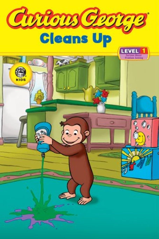 明確に知覚ブレーキCurious George Cleans Up (CGTV Reader) (English Edition)