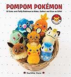 Pompom Pokemon - Sachiko Susa
