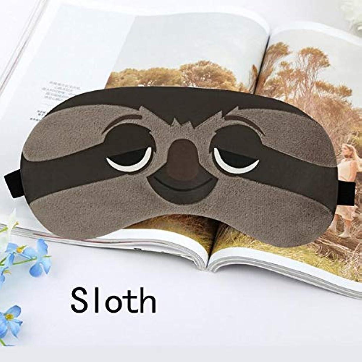 忌まわしい回転のヒープNOTE 睡眠マスク漫画zootopiaリラックス圧縮緩和疲労アイシェード睡眠アイマスクアイケアパッチ包帯ギフト