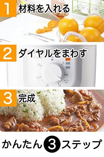 siroca電気圧力鍋SP-A111ホワイト[圧力/無水/蒸し/炊飯/コンパクト]