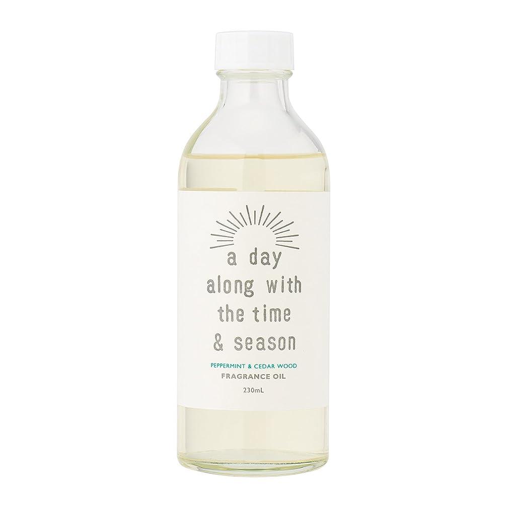 緑すすり泣き異常アデイ(a day) リードディフューザー リフィル ペパーミント&シダーウッド 230ml(芳香剤 詰め替え用 清涼感たっぷりのペパーミントにとてもまろやかな甘みのシダーウッドをあわせた香り)