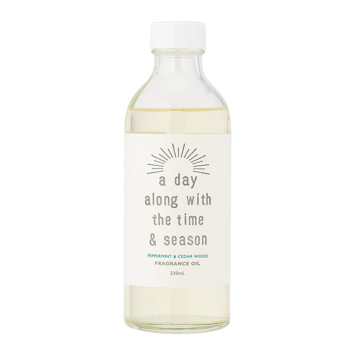デクリメント毎日弱点アデイ(a day) リードディフューザー リフィル ペパーミント&シダーウッド 230ml(芳香剤 詰め替え用 清涼感たっぷりのペパーミントにとてもまろやかな甘みのシダーウッドをあわせた香り)