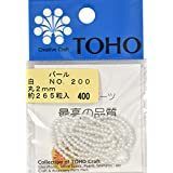 TOHO 丸型パール 外径約2mm 白 約265ヶ入り No.200