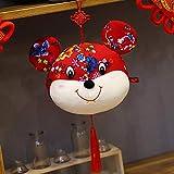 CPFYZH Peluches Maus Kissen Plüsch Kissen Kissen Ratte Plüschtier Chinesischer Knoten Dekoration Handwerk Kinder Gift-25Cm