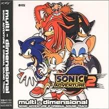 Sonic Adventure 2: Multi-Dimensional (Original Score) (2002-03-25)