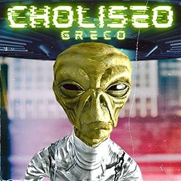 Choliseo