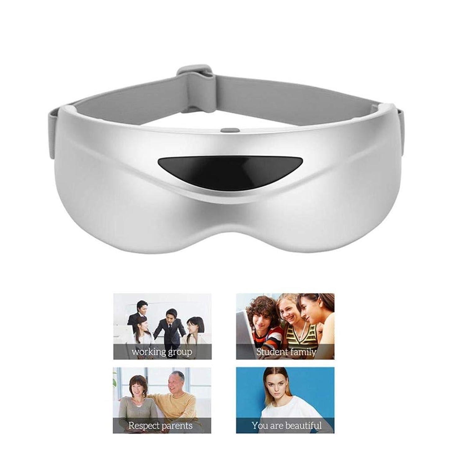 適切にページェント仕方ワイヤレスアイマッサージャー、振動赤外線センサー24シリコーンマッサージヘッドアイマッサージャーマスク磁気抗疲労ビジョン保護マッサージメガネ