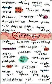 韓国 ハングル イヤギ ステッカー シール (vol,1:サラン(愛))