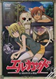 エル・カザド VOL.6[DVD]