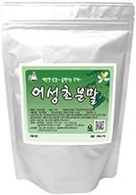 Houttuynia Cordata Powder 100% Natural Medicinal Herbs Fish Mint Dokudami Yuxingcao 어성초 (50g)