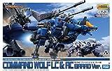 Samurai market 1/72 Scale ZOIDS Highend Master Model Command Wolf LC & AC Barad Construction Kit by Kotobukiya