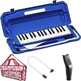 KC 鍵盤ハーモニカ (メロディーピアノ) ブルー P3001-32K/BL + 専用バッグ[Girly Flower] + 予備ホース + 予備吹き口 セット