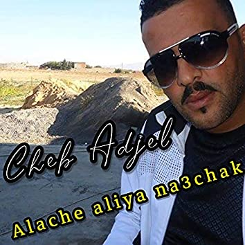Alache Aliya Na3Chak