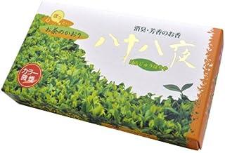 薫寿堂のお線香 八十八夜 微煙 #681
