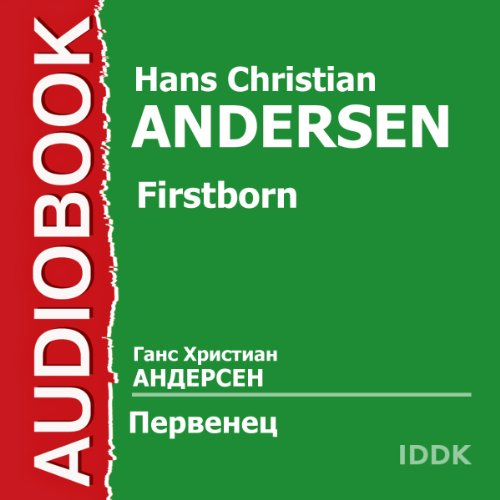 Firstborn [Russian Edition] audiobook cover art