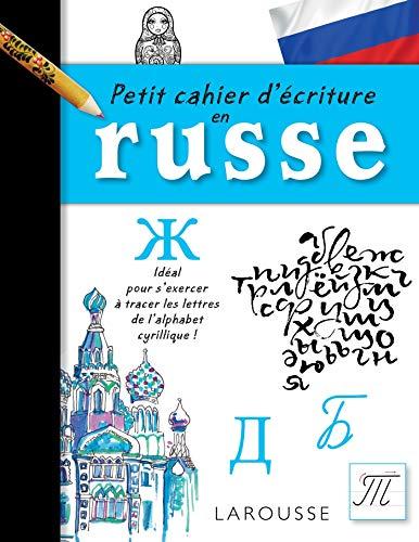 Petit cahier d'écriture russe