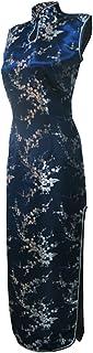فستان صيني طويل Cheongsam أزرق داكن VTG للسيدات من 7Fairy