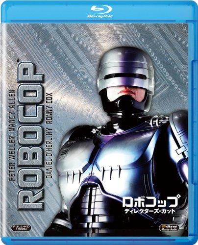 ロボコップ/ディレクターズ・カット [AmazonDVDコレクション] [Blu-ray]